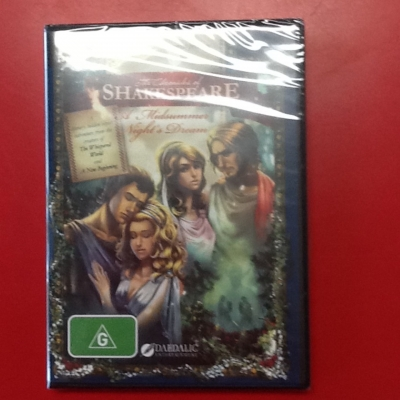 The chronicles of Shakespeare PC game