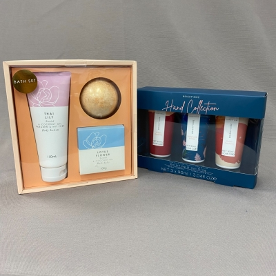 Brightside Hand Collection + Bath Set Bundle New